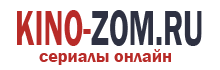 kino-zom.ru